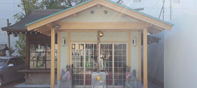稲荷神社・厳島神社改修
